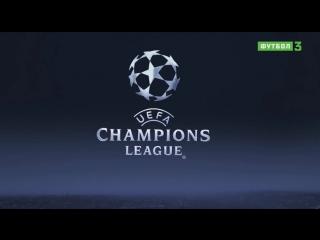 Лига чемпионов сезон 2017/2018 голы 2 тура 2 игрового дня групповой этап HD