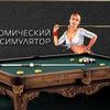 Bilikplay.ru
