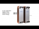 New Copper Brazed Plate Heat Exchangers from Alfa Laval