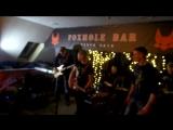 RockWell - Шаг вперед (В.Цой и гр. Кино)