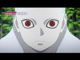 Боруто 20 серия 1 сезон [HD 1080p] (Новое поколение Наруто, Boruto Naruto Next Generations, Баруто) Трейлер