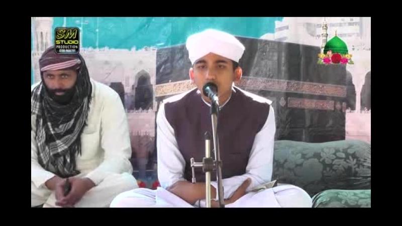 ALHAFIZ QARI HAMZA SARWAR TELAWAT MOLO ANI HARLAN FAISALABAD