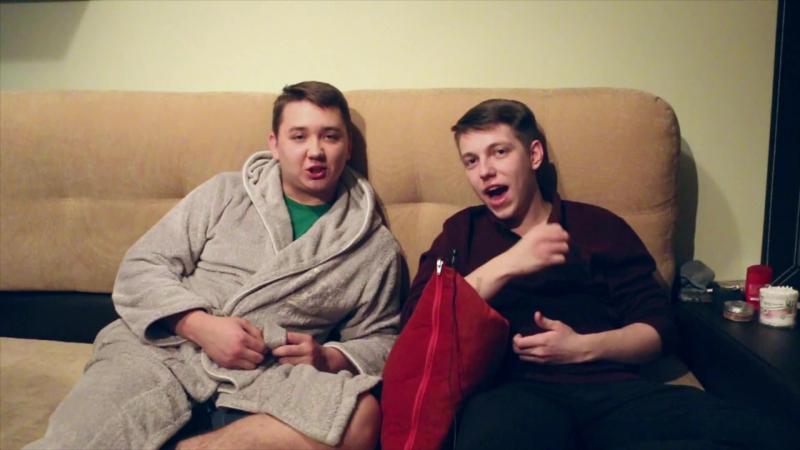 Дима и Макс угадывают Tobus-мелодию 2