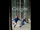 Новые сказки братьев Гримм \ Grimm 2003 Нидерланды