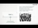 11 Начало Великой Отечественной войны Военные действия на других театрах мировой войны