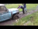 Айда в грязь помогать!