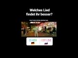Olexesh - ZU HIGH Miyagi, Эндшпиль Ft. Рем Дигга - I Got Love