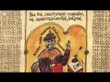 Слово о полку Игореве -Л.Прозоров.