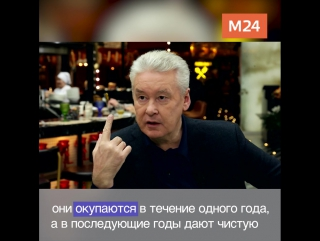 Интервью С. Собянина