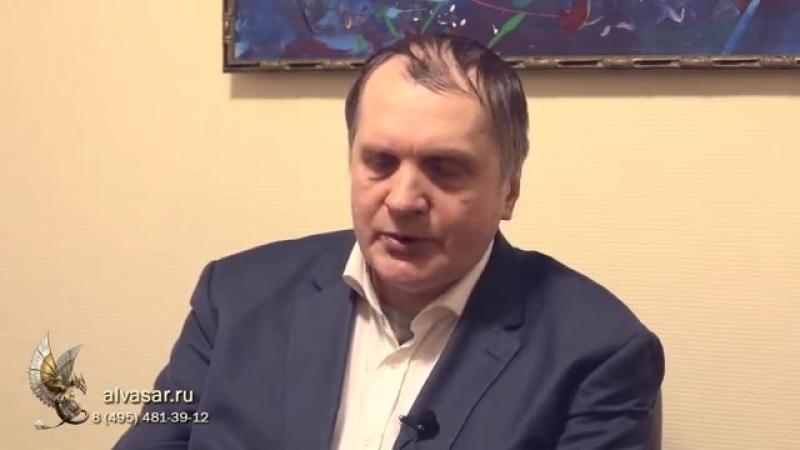 Инфернальный мир - Сергей Салль