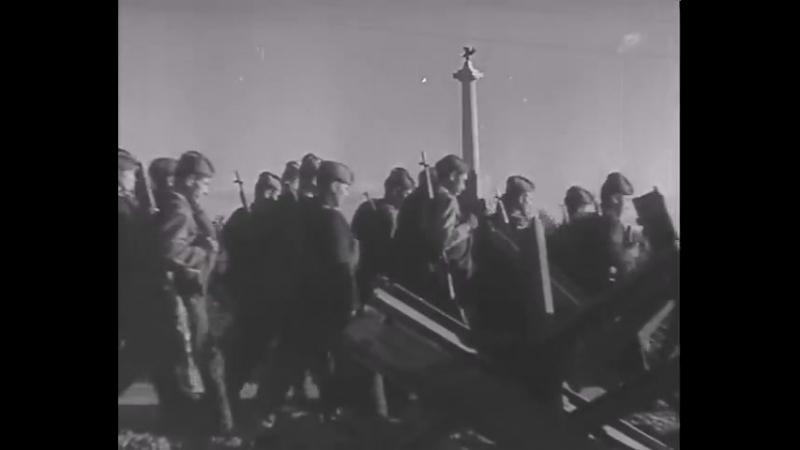 Освобождении Можайска и Бородино 20 21 января 1942 г