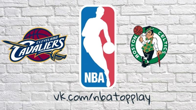 NBA 2017 2018 RS 11 02 2018 Cleveland Cavaliers vs Boston Celtics Виасат Viasat Sport HD RU