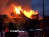 Как огонь спалил коттедж в Копейске очевидцы сняли на видео