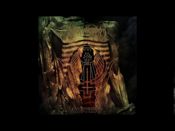 Naer Mataron - Lucitherion Temple Of The Radiant Sun (Full Album)