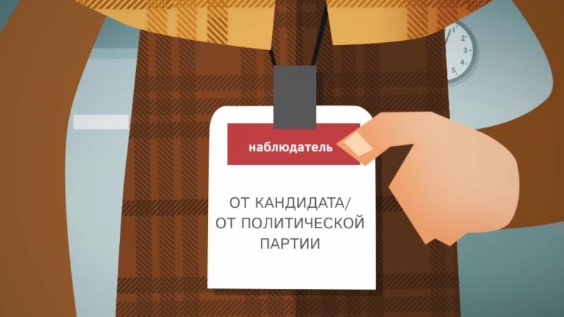 Как гарантируется точная передача результатов голосования с избирательного участка смотреть онлайн без регистрации