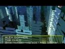 ALEX GOPHER - THE CHILD \ 1999