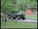 Моё Кировское времечко 1999 АвтоСамодельщики