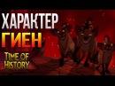 38 Король Лев: Характер гиен. Кто кем манипулировал?