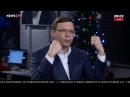 Евгений Мураев НАТО — как Анджелина Джоли вы ее хотите, а она вас — нет