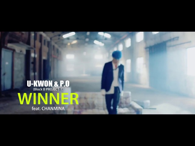 U-KWON P.O (Block B PROJECT-1) - WINNER feat. CHANMINA (華納official HD 高畫質官方中字版 /12.20前期間限定公開)
