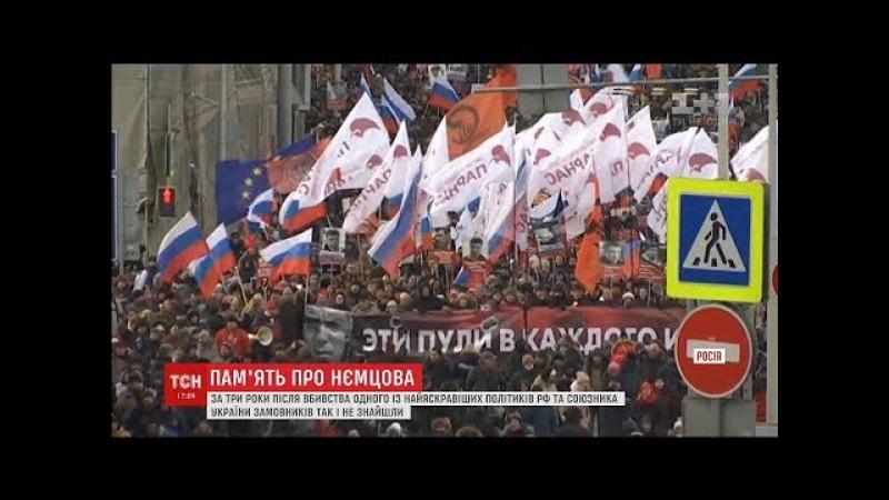 У Москві із затриманням мітингувальників пройшла акція памяті Нємцова