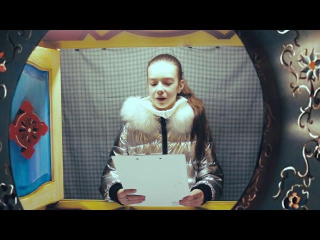 Окно в сказку: Богдана читает отрывок из сказки Сказка о мёртвой царевне и семи ...
