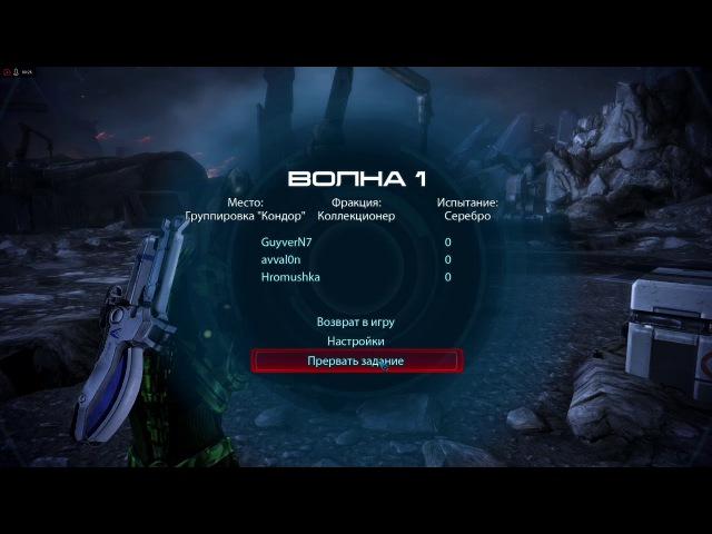 Mass Effect 3. Facepalm.