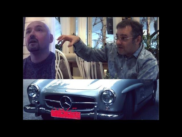 Интервью Сергея Анатольевича (mersbrabus) владельца Mercedes Benz 300 SL Gullwing.
