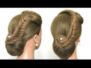 Easy Wedding Updo with Braid Prom Hairstyles Hair Tutorial