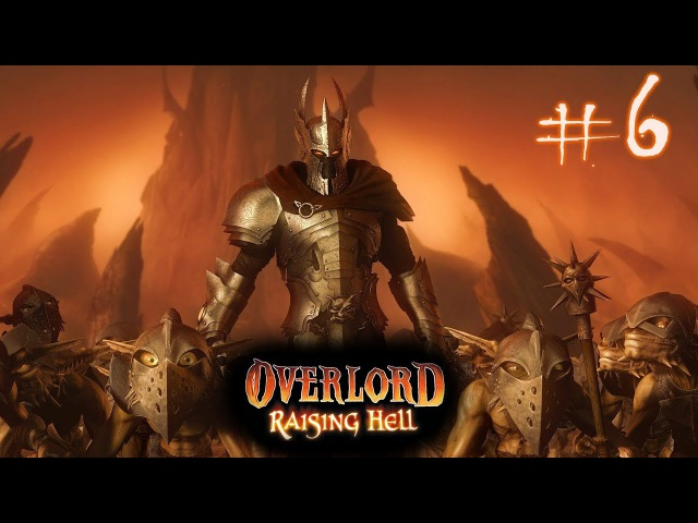 Overlord: Raising Hell 6 Операция: