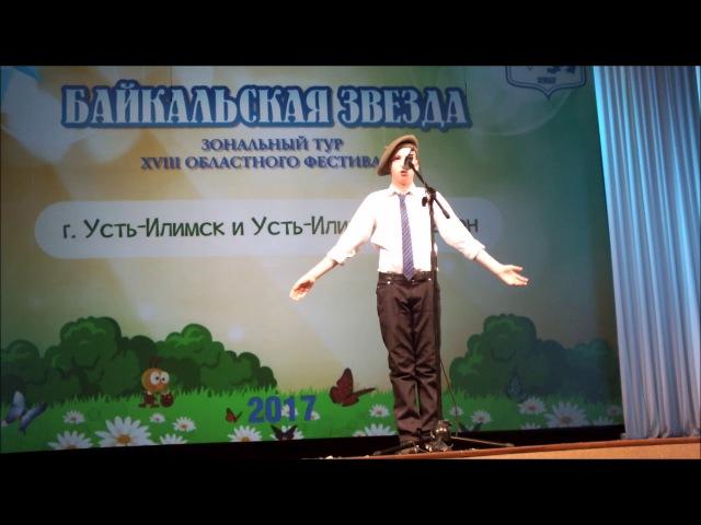 Евгений Карпов - Художник (стихотворение М. Сафиулина)