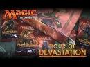 Magic The Gathering - Час Разрушения (дисплей) - Как вскрывать СОКРОВИЩА