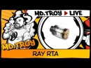 MD.TROY LIVE №19 | Coil Master RAY RTA