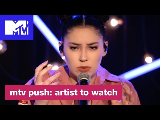 Bishop Briggs Performs Her Hit Song River | MTV Push Artist to Watch
