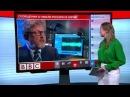 ТВ новости новые потери России в Сирии