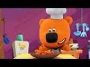 Мультики Ми ми мишки Сборник серий про еду 🍒🍗🍰 Веселые мультфильмы для детей