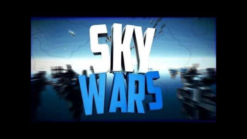 Флэш вернулся :) SkyWars