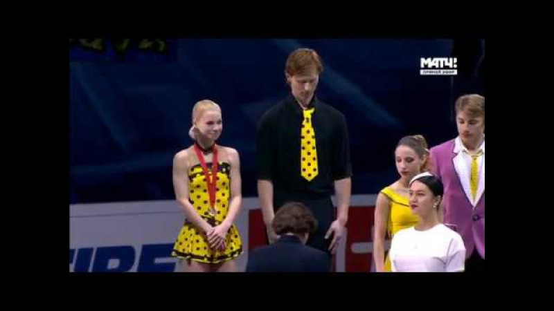 Rostelecom Cup 2017 Victory Ceremony Pairs