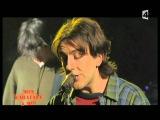 terry hall &amp blur - nite club