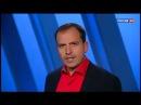 Агитация и Пропаганда. Авторская программа Константина Семина от 04.11.17