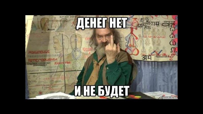 Денег нет и не будет В Питере пить EBALA FM АНДРЕЙ КУПЦОВ ПЯТНИЧНЫЙ СТРИМ 18
