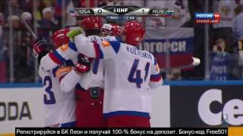Россия - США хоккей олимпиада Корея Пхеньян 2018 Russia Германия USA hockey Korea Pyongyang
