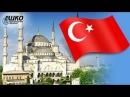 Турецкий язык Учимся приветствовать друг друга по турецки