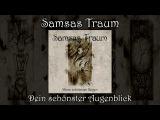 Samsas Traum - Dein sch