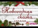 Новогодний мини альбом Скрапбукинг ручная работа