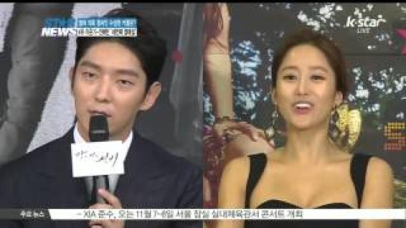 K STAR REPORT Stars' recent scandal rumor '친구와 연인사이' 열애 의혹 휩싸인 수상한 커플은