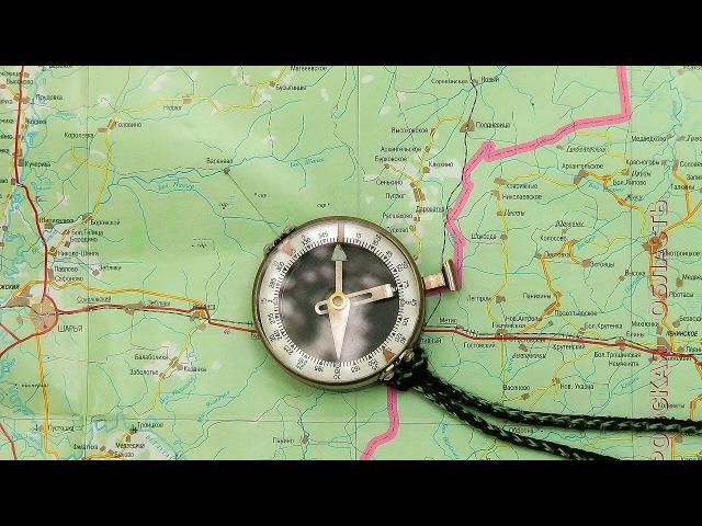 Ориентирование по карте и компасу / Yurgen - охотник / 31.07.2017