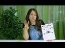 Рабочая тетрадь № 6 - Учимся считать для детей 4-5 лет
