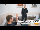 Кандидат.doc: Собчак и режиссер скандального фильма Беата Бубенец. Снято одним ка ...