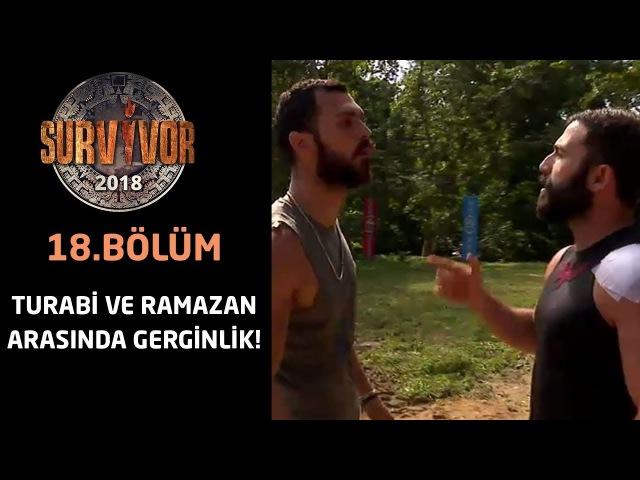 Survivor 2018 | 18.Bölüm | Turabi ve Ramazan oyun alanında gerildi! O hareket bana mıydı